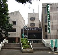 狛江市の不用品回収